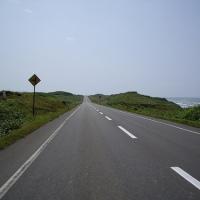 From Hokkaido - heading south